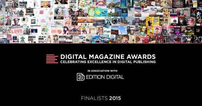DMA Finalists 2015