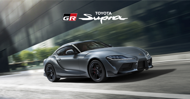 Toyota GR Supra Interactive eBrochure