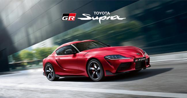 Toyota GR Supra brochure elettronica interattiva