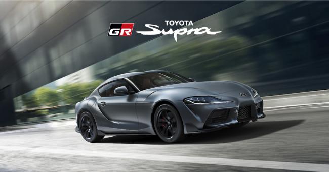 Toyota GR Supra Interactieve eBrochure