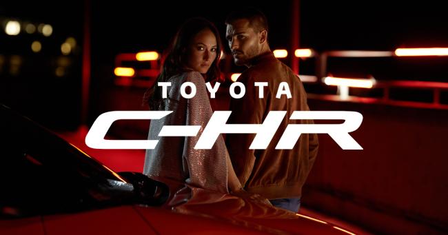 Toyota C-HR Interactive eBrochure
