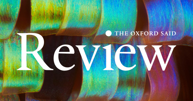 Saïd Oxford Business School Annual Review 2019