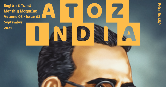 A TO Z INDIA - SEPTEMBER 2019