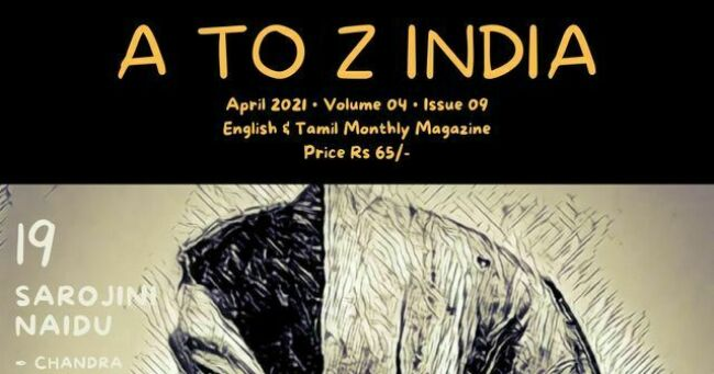 A TO Z INDIA - APRIL 2020